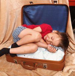 Βαλίτσα vintage ΕΣΣΔ