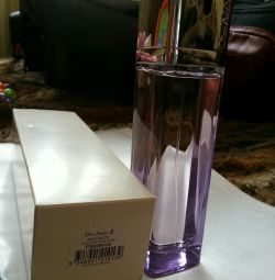 Dior Addict 2 parfum parfumat