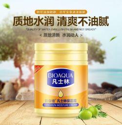 Bioaqu Hranire hidratantă pentru piele uscată