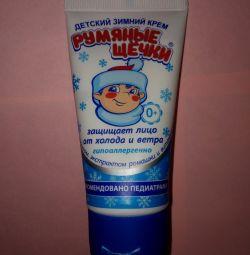 Children's winter cream Rudy cheeks 50ml