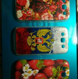 Θα δώσω καλύμματα και προφυλακτήρες για τα τηλέφωνα της Samsung, τη Sony