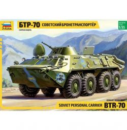 BTR-70 Soviet armored personnel carrier, combined model