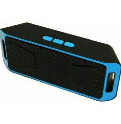 Portable Bluetooth Speaker H988 new