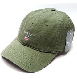 Бейсболка кепка Gant  (зеленый)