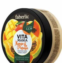 Mango & Papaya Cremă de unt de corp