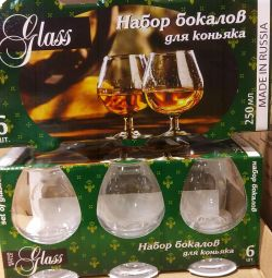 Glasses for cognac and wine