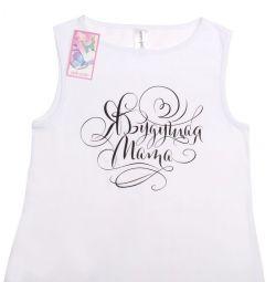 Shirt Women's Collorista