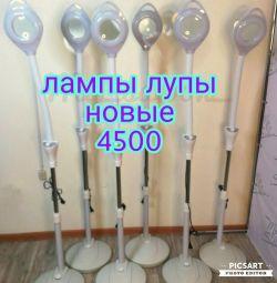 lampă loupes nou 4500r