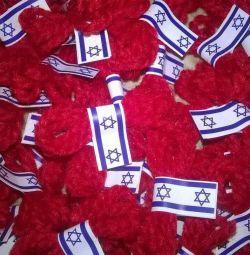 Fir rosu Israel