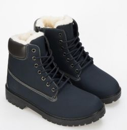 Boots are man's winter new, delivery.