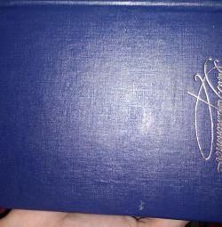Book M.Yu. Lermontov