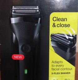 Shaver Brown Series 3