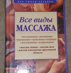 Rezervați toate tipurile de masaj