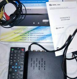 Router ORIEL304