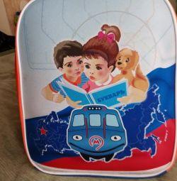 Orthopedic backpack, solid frame, pencil case.