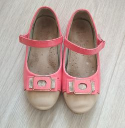 Μέγεθος παπουτσιών 28