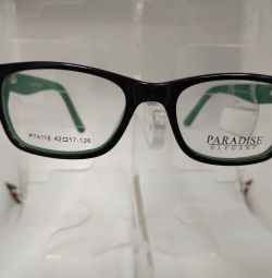 Paradise P74118 frame for glasses for children