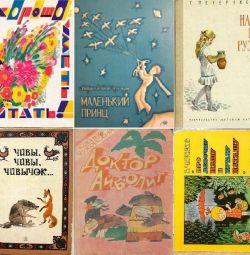 Дитячі радянські книги