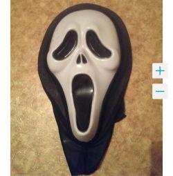 I'll sell the Scream mask.
