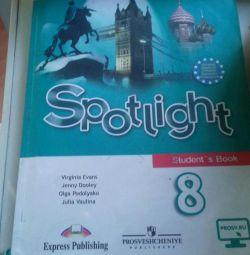 English Textbook Grade 8