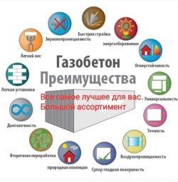 Blocks ICSI Yegoryevsk