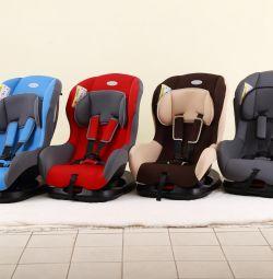 Καθίσματα αυτοκινήτου από τη γέννηση έως 18 κιλά