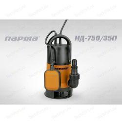 Submersible Drainage Pump Parma