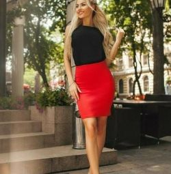 ✔Gloria Jeans red skirt