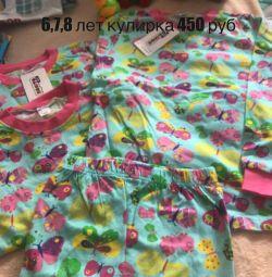 Articole de tricotaj pentru pijamale 6,7,8 ani