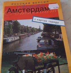 Amsterdam ile bir şehir haritası
