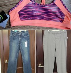 Γυναικεία 42-44 p νεανικά κορυφαία αθλητικά παντελόνια