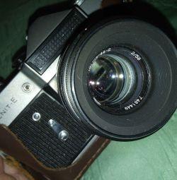 Zenit Camera
