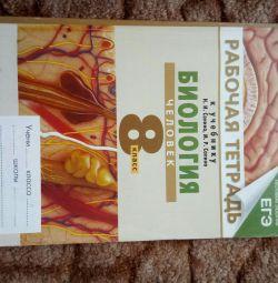Slave. Biology Notebook Grade 8