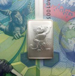 3 ruble 2011 an. Leopard. Silver!