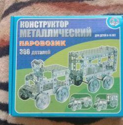 Constructor metalic.