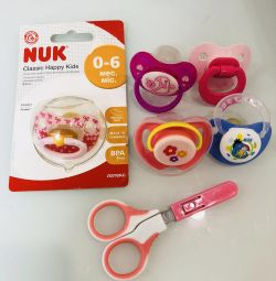 New pacifiers and scissors