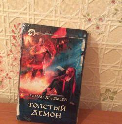 Роман Артем'єв