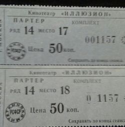 2 tickets to the cinema in 1985.