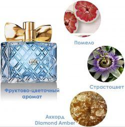 Perfumery water women NEW avon Luck Limitless