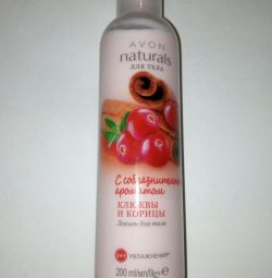 Cranberry and Cinnamon Body Lotion 200ml