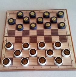 Checkers road magnetic USSR