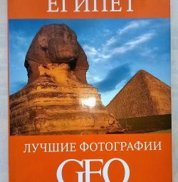 Єгипет: Кращі фотографії GEO