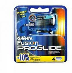 Gillette Fusion Proglide için değiştirilebilir kasetler