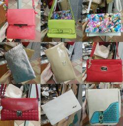 Νέες τσάντες