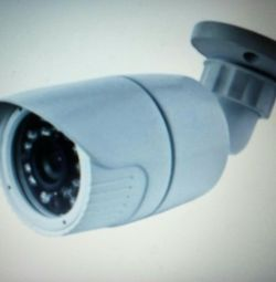 Outdoor cameras 2 megapixels Full-hd