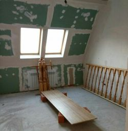 Apartament, 1 cameră, 43 m²