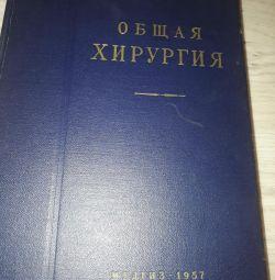Genel cerrahi Rufanov