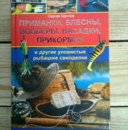 Αθλητικά αλιευτικά βιβλία
