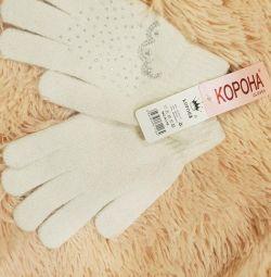 Νέα γάντια.