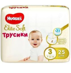 Scutece-chiloți HUGGIES Elite Soft 7-11kg 25pcs